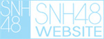 SNH48 OFFICIAL WEB SITE