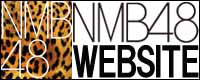 NMB48 OFFICIAL WEB SITE