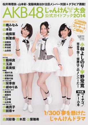 AKB48公式サイト | AKB48グルー...