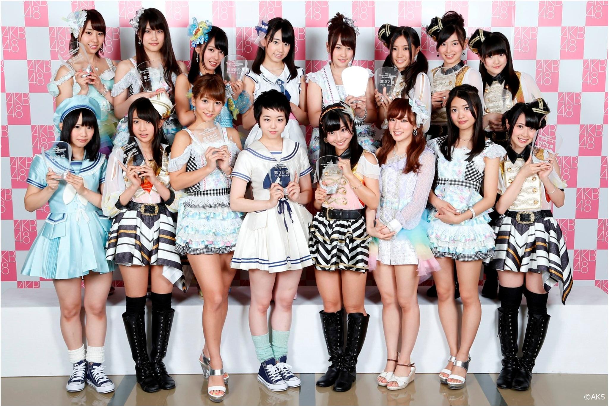Akb48公式サイト Akb48 32ndシングル 選抜総選挙 投票結果
